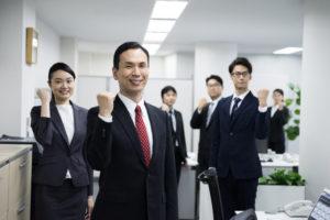 人を大切にする社長を支えます 中小企業の社長と社員を元気で幸せに 地域社会と日本の笑顔のために